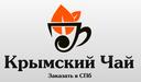 Настоящий крымский чай в СПб